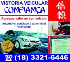 VISTORIA VEICULAR CONFIANÇA